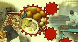 کنگره صنایع غذایی تربیت مدرس در شهر کرج
